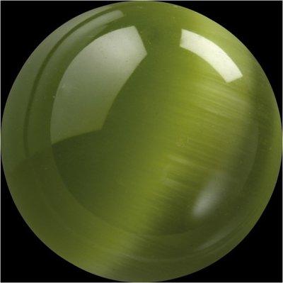 Melano Cateye balletje Dark Green