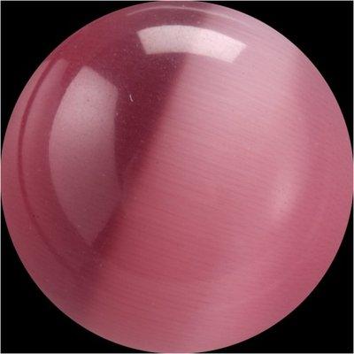 Melano Cateye balletje Pink
