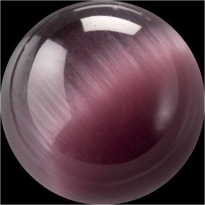 Melano Cateye balletje Dark Purple